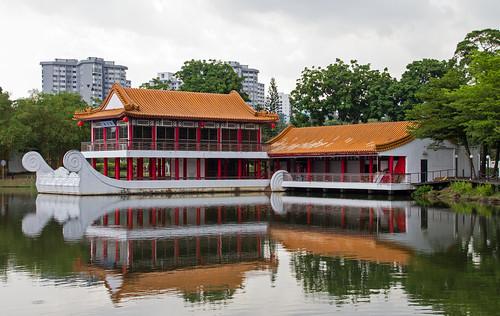 Chinese Garden, Singapore.12