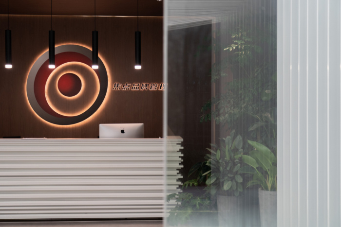Focus Advertising Agency Offices – Shanghai