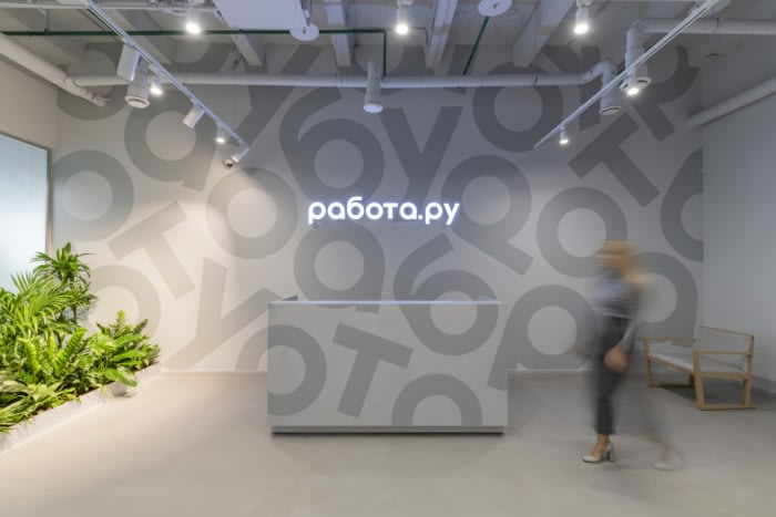 Rabota.ru Offices – Moscow