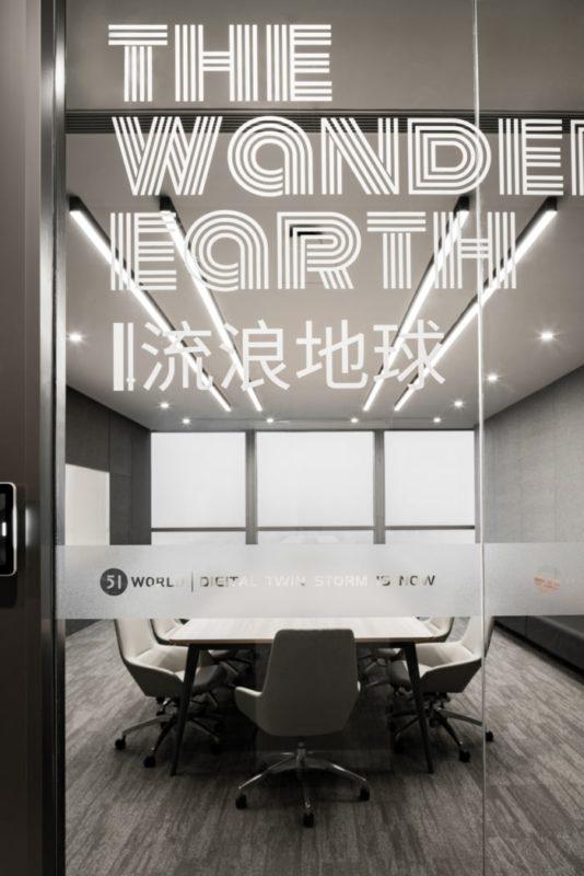 51WORLD Offices – Shanghai